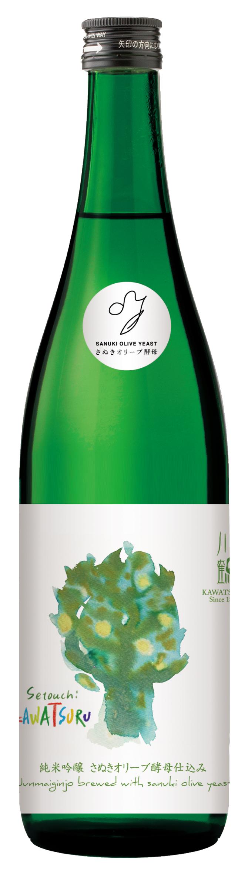 Setouchi KAWATSURU 純米吟醸オリーブ